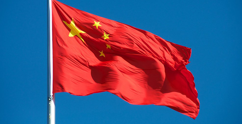 China no aplicará a aranceles a los productos pesqueros importados de EE.UU. para reexportación