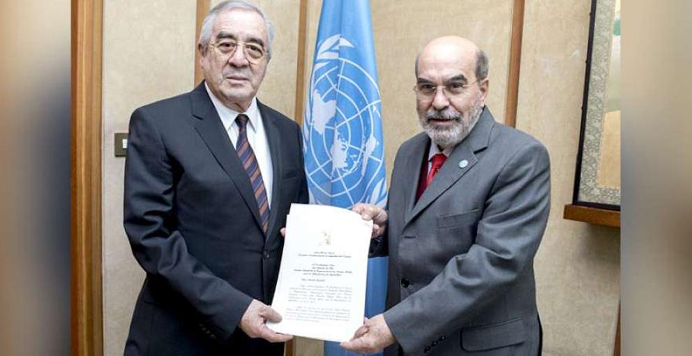 Ecuador se suma al Acuerdo de la FAO para la eliminación de la pesca ilegal
